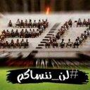 محمد  احمد حسانين (@01061467700) Twitter