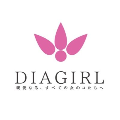 DIAGIRL