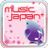 @musicJAPANplus