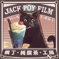 ジャック・ポイ Film | Social Profile