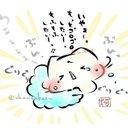 ちょこれーと (@0031e) Twitter