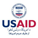 Photo of USAIDAfghan's Twitter profile avatar