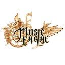 MUSICエンジン