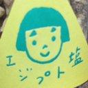 しみしみ (@0104simisimi) Twitter