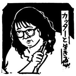 ナンシー関ボット Social Profile