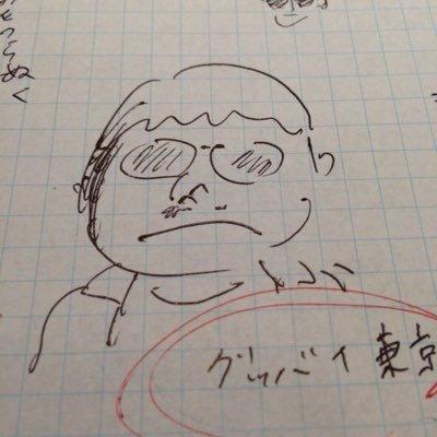 大橋裕之 Social Profile