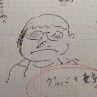 大橋裕之 | Social Profile