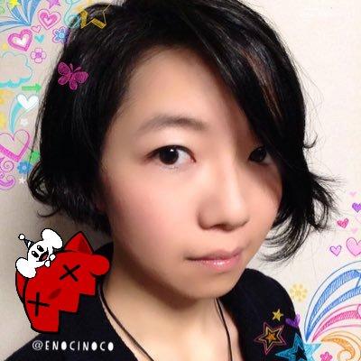 えのきのこ@仙台!なうー | Social Profile