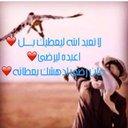 عادل البجيدي (@0066Hot) Twitter