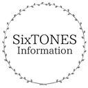 SixTONES情報
