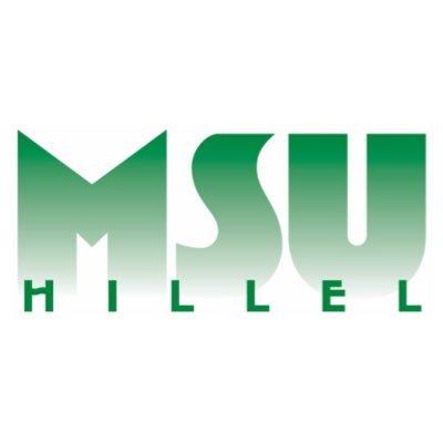 MSU Hillel