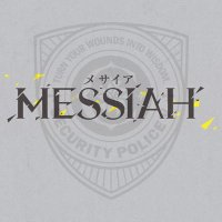 @messiah_project