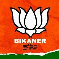 @BJP4Bikaner