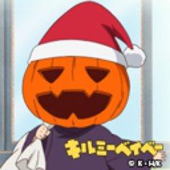 かぼちゃ Social Profile