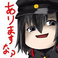 陸軍特殊船丙型ぼっち丸 | Social Profile