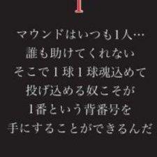 桐生一馬の画像 p1_3