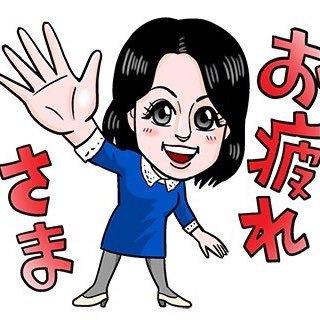 吉柳さおり   Social Profile