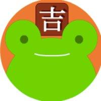 アライユキコ■エキレビ!アオシマ毎日更新 | Social Profile