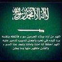abdulaziz bakhashwin (@000Azizz) Twitter