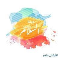 الجوهرة آل الشيخ   Social Profile