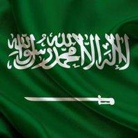 @ALHARTHIEbtesam