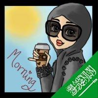 Ghadah Al- Amri | Social Profile