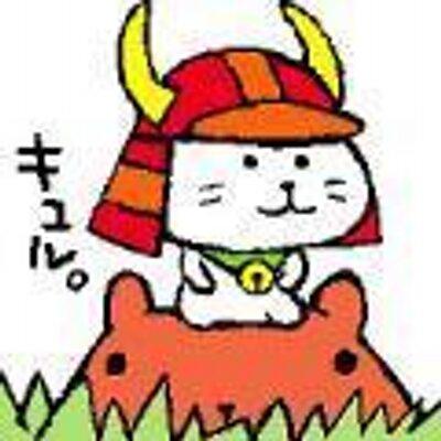 づお | Social Profile