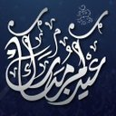 محمد (@00798m) Twitter