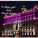 . (@0023_al) Twitter