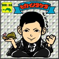Yoshiyuki Takeda | Social Profile