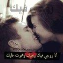 عاشق الرومانسية (@01067461531adl) Twitter