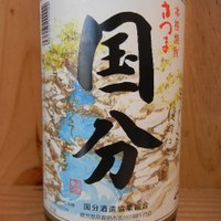 国分隼人 (Hayato KOKUBU) | Social Profile