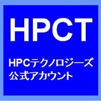 HPCテクノロジーズ