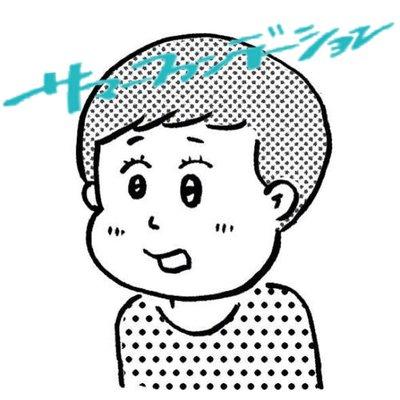 のん | Social Profile