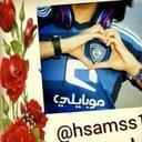 حسام/