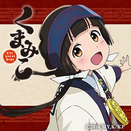 カヅキ Social Profile