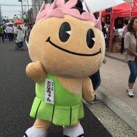 たなちゃん | Social Profile