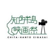 知多半島映画祭 | Social Profile