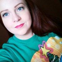 Lindsey Rivait | Social Profile