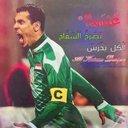 محمد العراقي (@00mohammed789) Twitter