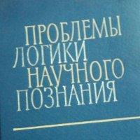 Alexander | Social Profile