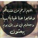 أم زياد (@000Zyad) Twitter