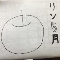 @kokakurui5