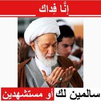 #FreeSheikhAli | Social Profile