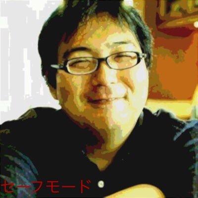松村英俊(セーフモード) | Social Profile