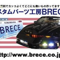 BRECE2006 | Social Profile
