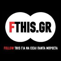 FTHISGR
