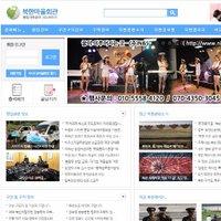 북한마을회관 | Social Profile