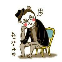 원강아지 | Social Profile
