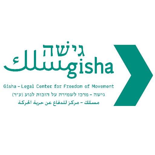 Gisha גישה مسلك Social Profile